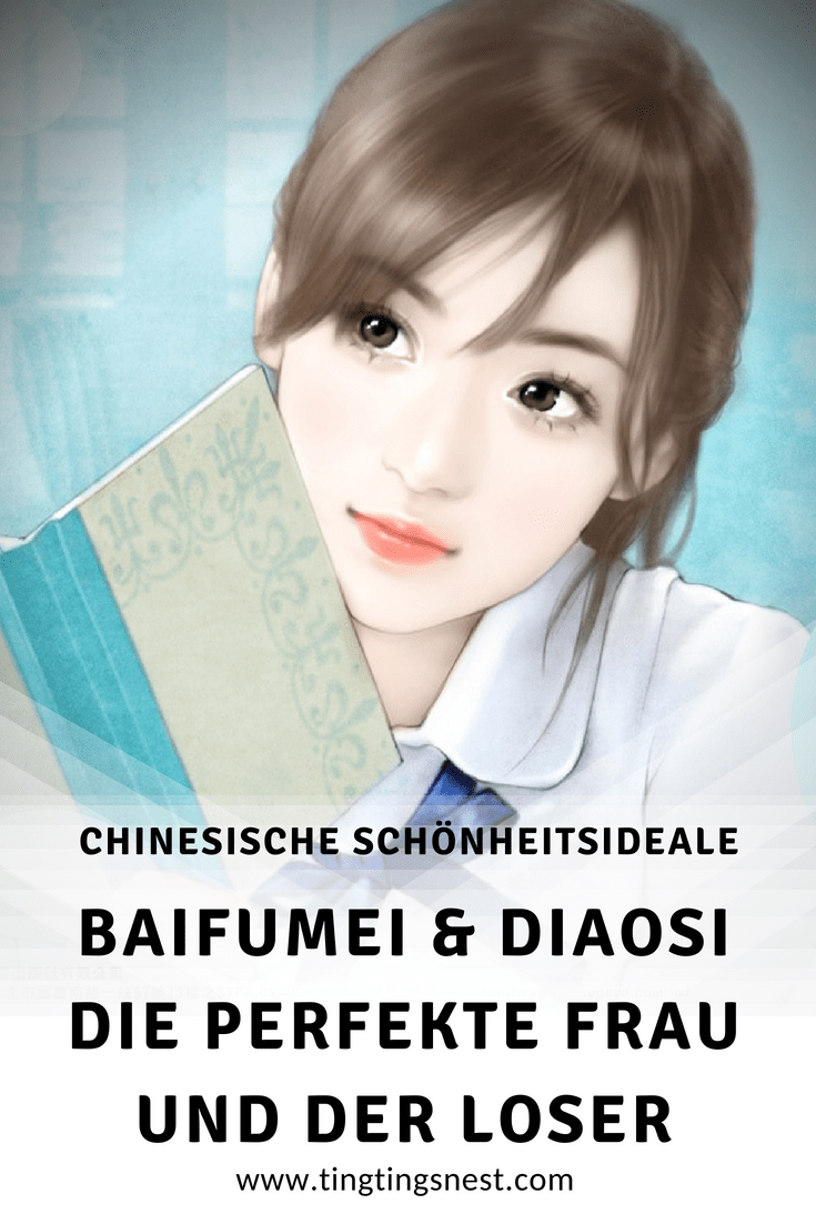 Die perfekte Frau - Baifumei