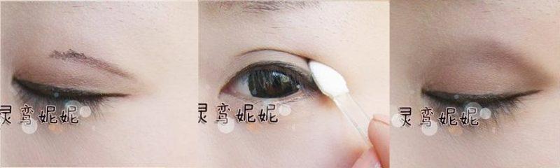 Chinesisch schminken augen Augen schminken:
