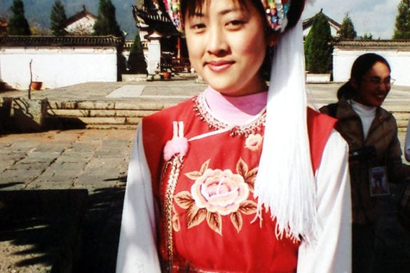 Ethnischen Volksgruppen Teil 2 – Bai