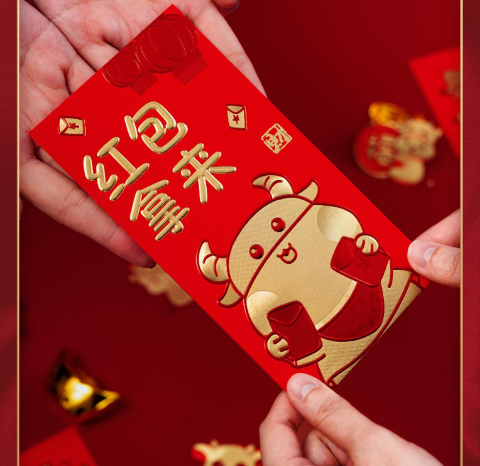 Rote Umschläge (Hong Bao) zum chinesischen Neujahr verschenken