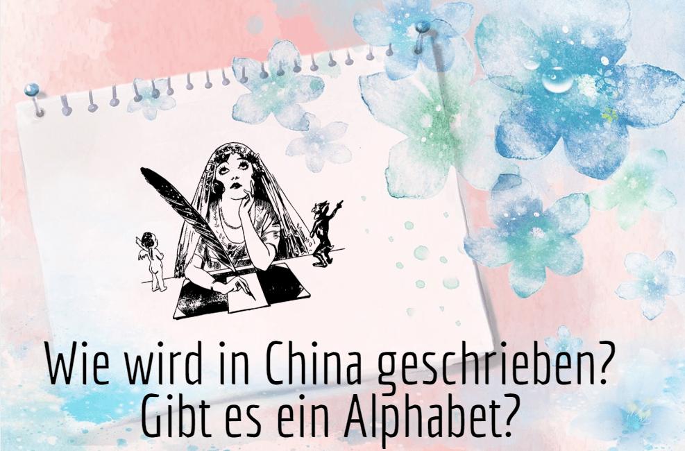 Gibt es ein chinesisches Alphabet ?