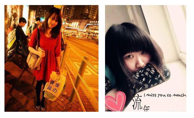 Das chinesische Schönheitsideal (Frauen) – Baifumei & Diaosi