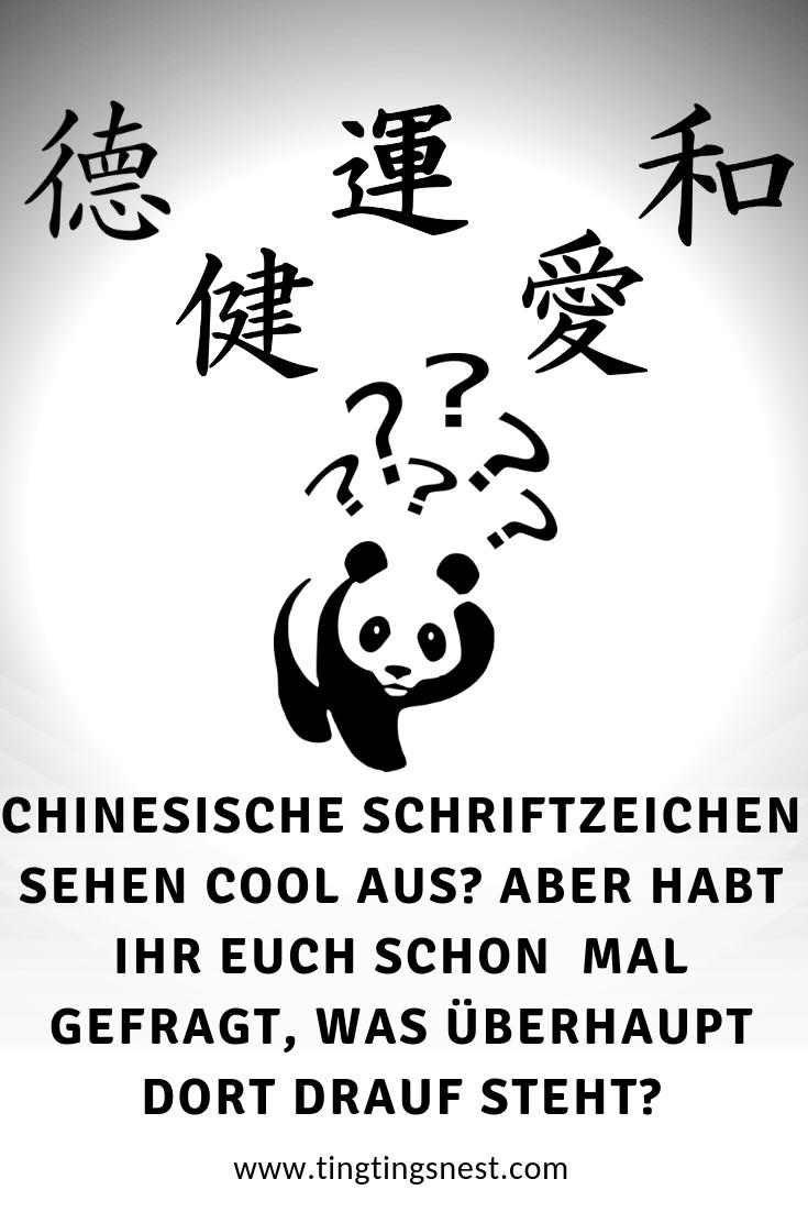 Chinesische Tattoos übersetzen - Was bedeutet mein Tattoo?