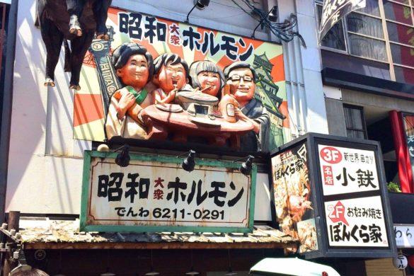 Dotonbori, das muss man in Osaka gesehen haben