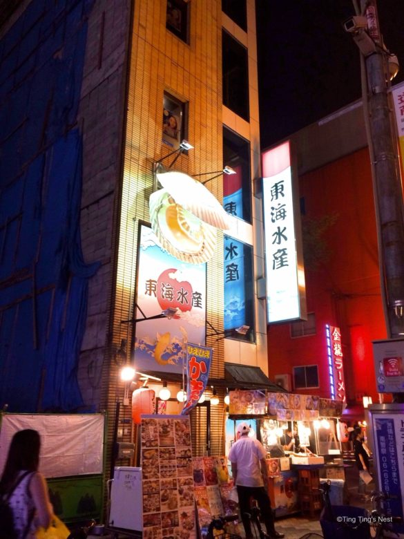 Dotonbori Gourmet Straße – Osaka