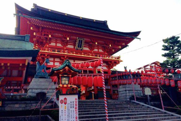 ⛩ Fushimi Inari Schrein – Füchse und Torii Tore