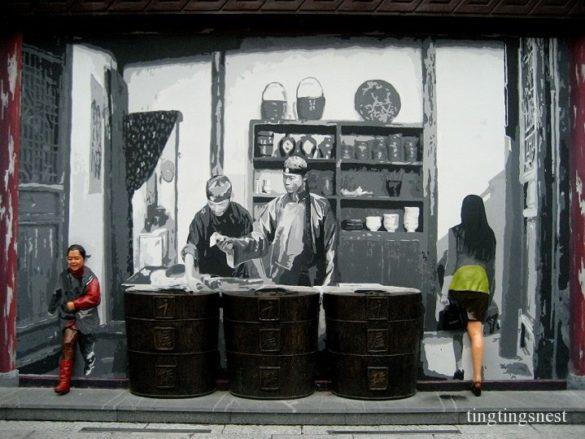 Ningbos Altstadt Teil 4 – Gulou (Drum Tower)
