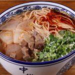 ♨ Lanzhou Nudelsuppe mit Rindfleisch – Lanzhou Niurou Mian