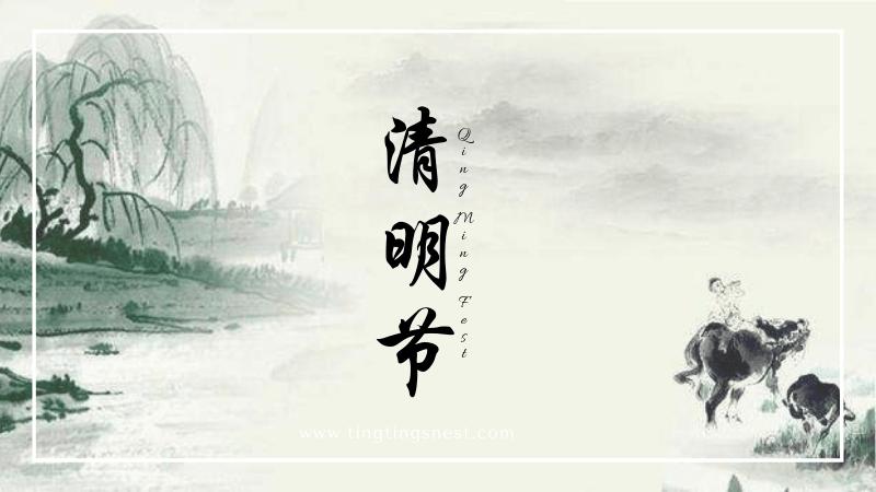 Das chinesische Totengedenkfest – Qing Ming Jie
