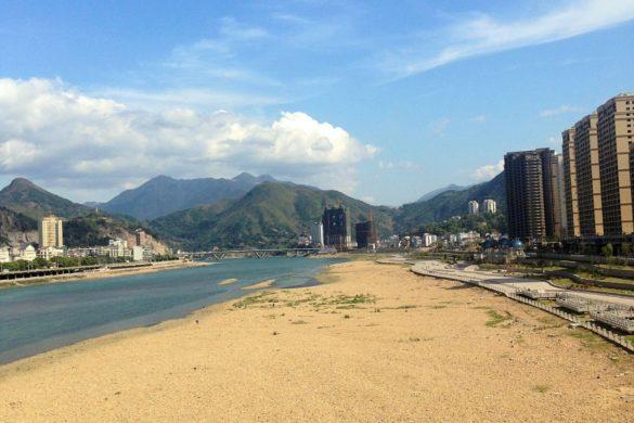 Qingtian – 青田