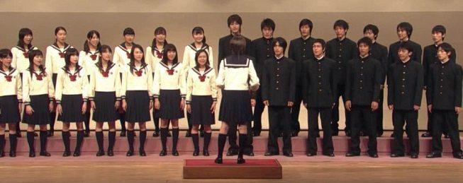 Japanische Schule Mädchen Alter Mann