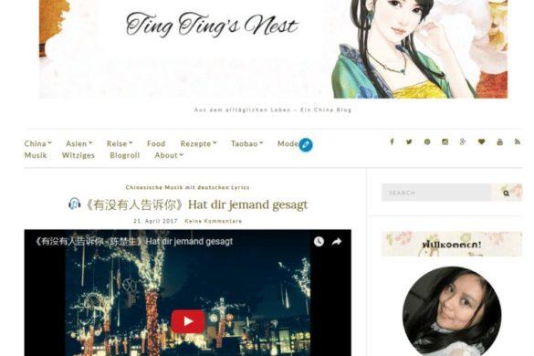 Neues Layout – Ting Ting's Nest im Laufe der Zeit