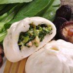 ♨ Vegetarische Baozi Füllung