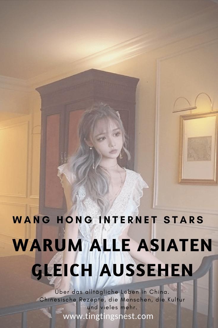 Schönheit in Augen von Chinesen - Wang Hong Internet Stars