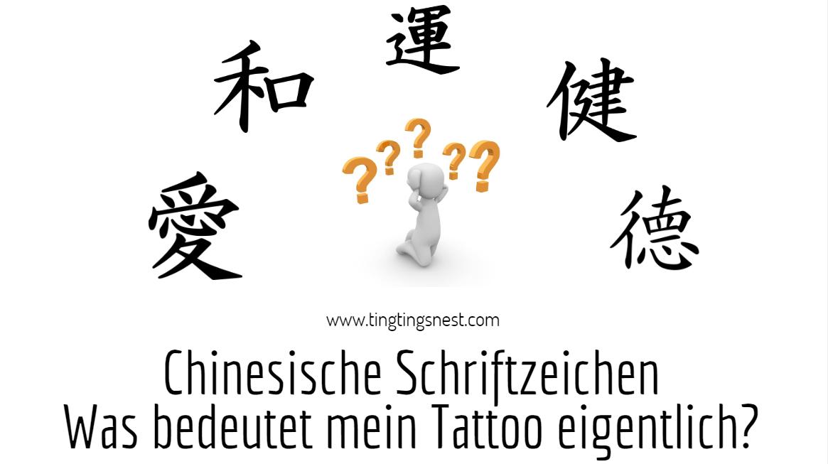 chinesische tattoos bersetzen was bedeutet mein tattoo. Black Bedroom Furniture Sets. Home Design Ideas
