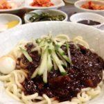 ♨ Zha jiang Mian – Gebratene Saucen Nudeln